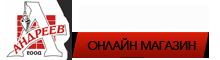 Андреев ООД